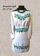Детская заготовка на платье ДС 27-01 без пояса