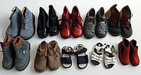 Обувь детская Франция