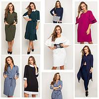 Коллекция демисезонной одежды 2017