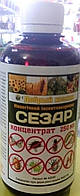 Сезар аналог Актофита,фитоверма(инсектицид, акарацид) биопрепарат 250мл