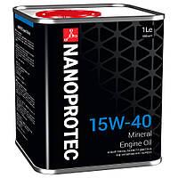 Минеральное моторное масло NANOPROTEC ENGINE OIL 15W-40 1л
