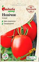 "Семена  томата Новичок, среднеспелый 0,2 г, ""Бадваси"", Традиция"