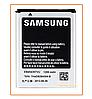 Аккумулятор Samsung S5360, S5380 (1200 mAh) Original