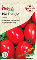 "Семена томата Рио Гранде, среднеспелый 0,3 г, ""Бадваси"", Традиция"