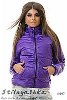 Куртка плащевка на синтепоне фиолет