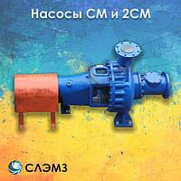 Насос СМ 150-125-400/4, СМ 150-125-400/6 Украина. Цена производителя.