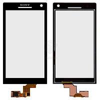 Тачскрин (сенсор) Sony LT26i Xperia S | Оригинал | LT26ii Xperia SL | Оригинал | черный