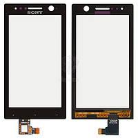Тачскрин (сенсор) Sony ST25i Xperia U | Оригинал | черный