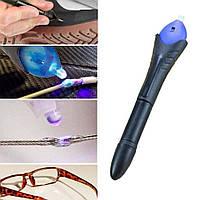 Лазерный клей, Ручка с УФ- клеем, жидкий пластик