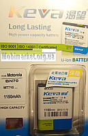 Аккумулятор Keva BN70 для Motorola MT710 (1150mAh)