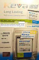 Original Акумулятор Keva BN70 для Motorola MT710 1150mAh