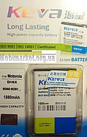 Аккумулятор Keva BH6X для Motorola MB860 / ME861 (1880mAh)