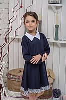 Школьное теплое платье