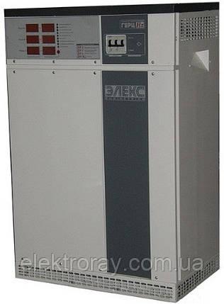 Стабилизатор напряжения трёхфазный Герц М 36-3/125А (3x27,5 кВа) Элекс, фото 2