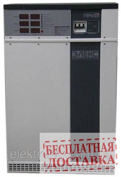 Стабилизатор напряжения трёхфазный Герц М 36-3/125А (3x27,5 кВа) Элекс