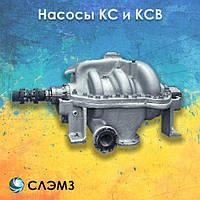 Насос 1Кс 20-110 цена Украина конденсатный насос Кс КсП КсА КсВА АКсД 8КсД ремонт