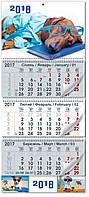Календарь квартальный настенный 2018, в ассортименте. Украина