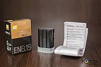 Аккумулятор Nikon EN-EL15 копия (D7000, D7100, D7200, D500, D600, D610, D750, D800, D800E, D810, D810A и 1V1)
