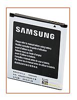 Аккумулятор Samsung S7562 Galaxy S Duos (1500 mAh)