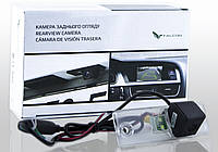 Камера заднього виду Falcon SC30HCCD (Toyota Prado 2010)