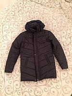 Мужская зимняя утепленная куртка 46-52р