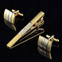 Мужская бижутерия запонки и зажим для галстука набор