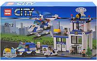 Конструктор City Полицейский участок 85015