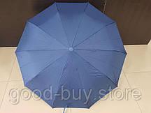 Зонт однотонный полуавтомат SL синий (SL484-4) на 10 спиц