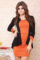 """Облегающее короткое платье """"Юлия"""" с баской и длинным рукавом (2 цвета)"""