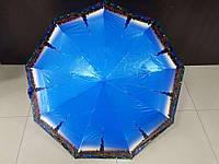 Зонт женский полуавтомат лаке Universal города (М339-5)