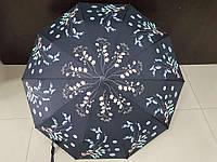 Зонт женский полуавтомат Feeling Rain черный с цветами (МА3028-5)