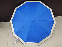 Зонт однотонный полуавтомат SL синий с каймой (SL486-1) на 10 спиц