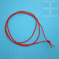 Красный коттоновый шнурок (1,5 мм) для талисмана
