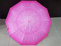 Зонт женский полуавтомат SL розовый с каплями дождя (SL1605P-1)