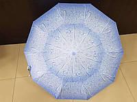 Зонт женский полуавтомат SL голубой с каплями дождя (SL1605P-2)