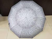 Зонт женский полуавтомат SL свтело-серый с каплями дождя (SL1605P-6)