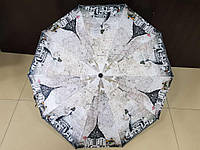 Зонт женский полуавтомат SL город (SL491-1)