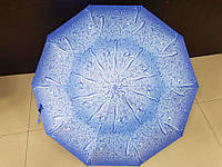 Зонт женский полуавтомат SL синий с каплями дождя (SL1605P-3)
