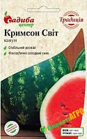 """Семена арбуза Кримсон Свит, среднеранний, 0,5 г, """"Бадвасы"""", Традиция"""