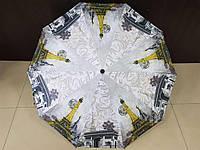 Зонт женский полуавтомат SL город (SL491-3)