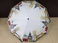 Зонт женский полуавтомат SL город (SL491-5)