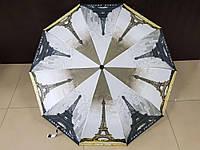Зонт женский полуавтомат SL город (SL491-6)