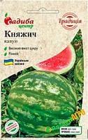 """Семена арбуза Княжич, раннеспелый 1 г, """"Бадваси"""", Традиция"""
