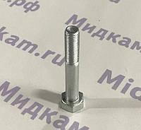 Болт М10х 65 ( картера маховика) / г. Белебей