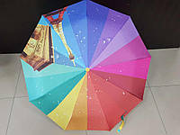 Зонт женский полуавтомат Feeling Rain радуга (639006AO-2) париж