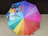 Зонт женский полуавтомат Feeling Rain радуга (639006AO-3) бабочки