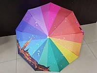 Зонт женский полуавтомат Feeling Rain радуга (639006AO-4) город