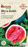 "Семена  арбуза Шуга Беби, ультраранний 0,5 г, ""Бадваси"", Традиция"