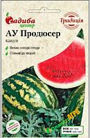 "Семена арбуза Ау Продюсер, раннеспелый 0,5 г, ""Бадваси"", Традиция"
