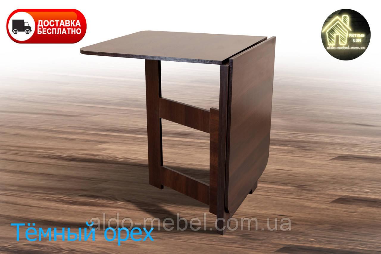 Стол книжка Лайт (Книжка-Light) Габариты Ш - 700 мм; Г - 80 мм; В - 750 мм (1400х700х750) (Микс мебель)